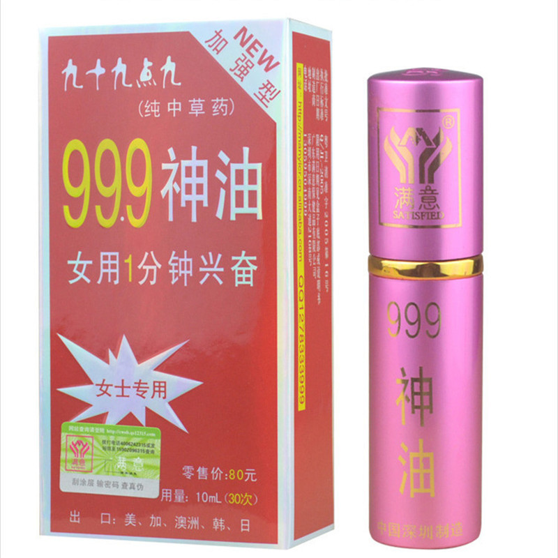 color=red>999 /font>神油 10ml 女士助情 外用 font color=red>喷剂