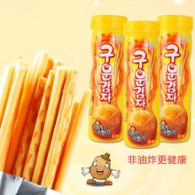 批發韓國進口海太碳烤薯條手指餅干薯棒土豆條大桶休閑零食品108g