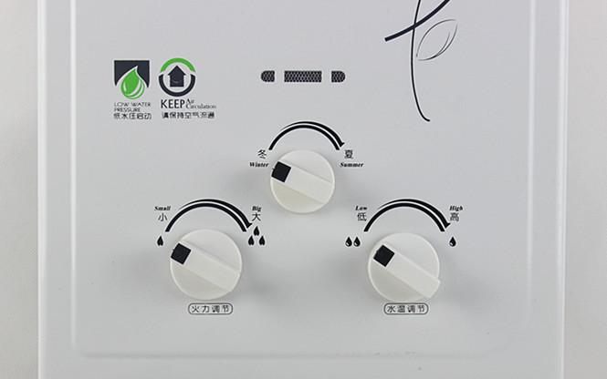 供应信息 燃气热水器 热水器 经销批发 直排式煤气热水器 美满好日子图片