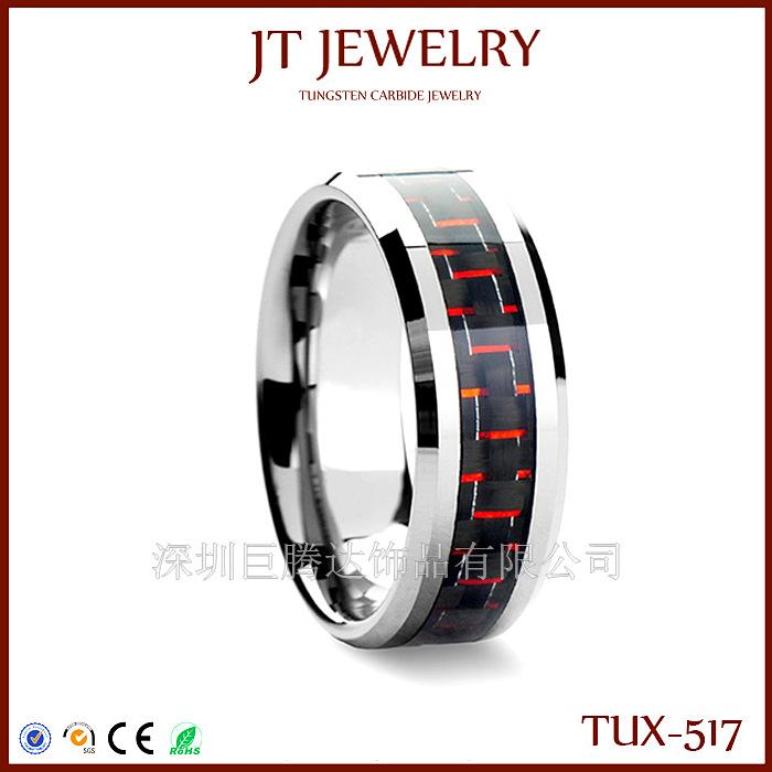 鎢金 鎢鋼戒指 廠家批發 本色戒指 鑲紅色黑色碳纖