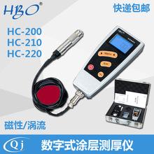 海宝 HC-220 数显涂层测厚仪 高精度?#25512;?#28034;料厚度计铜漆膜覆盖