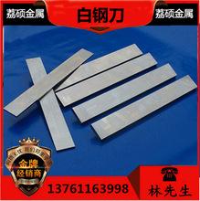 現貨供應YF06白鋼刀 YF06硬質合金鎢鋼圓棒 YF06高硬度