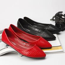 BEYARNE 漆皮感觉压花蛇纹平跟女单鞋 经典平底鞋船鞋瓢鞋 263-52