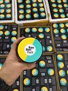 韩国半半面膜banban Gram 黄色滋润补水+绿色收缩毛孔面膜