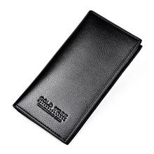 厂家直销新款热卖韩版男士长款钱夹男式休闲时尚高档PU钱包西装包