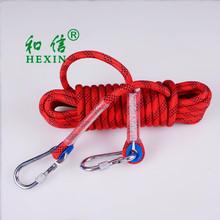 直供安全绳 户外登山救援作业绳 高强丝内芯最低1吨载重安全绳