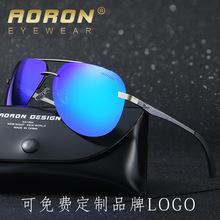 2017新厂家直销经典偏光太阳镜男女士墨镜蛤蟆镜眼镜批发A143彩膜
