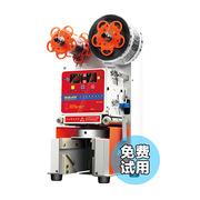厂家批发台湾进口全自动奶茶封口机奶茶店全套设备豆浆封杯机
