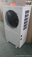【广大认可】侧出风5P两层单风口钣金 U型双排冷凝器 电机风叶