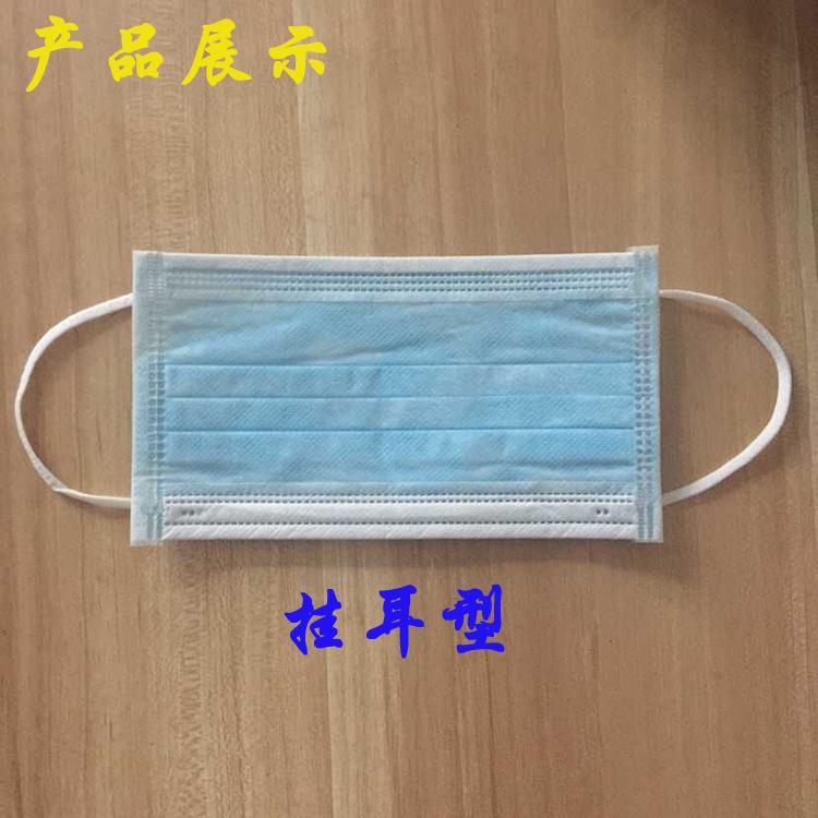 厂家直销 乐动体育app下载外科口罩  独立包装 手术口罩 新乡市华西卫材公司