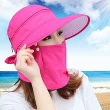 夏季拉链大沿可折叠帽子户外骑车遮阳帽女士夏天防晒帽遮脸太阳帽