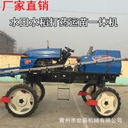 直销新型农用水旱两用四缸自走式喷药打药机 小型喷雾施肥机械