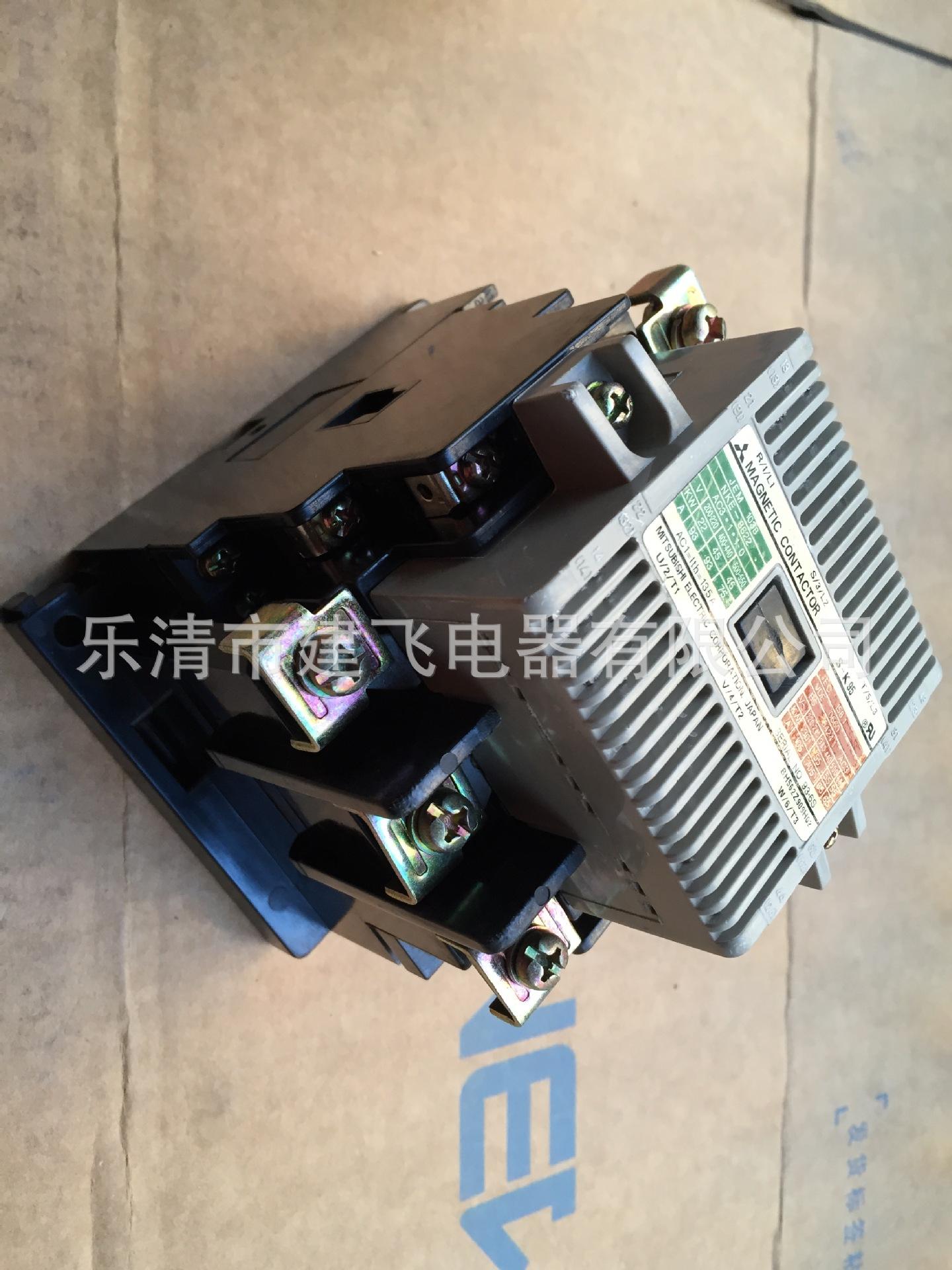 交流接触器_s-k95 三菱交流接触器