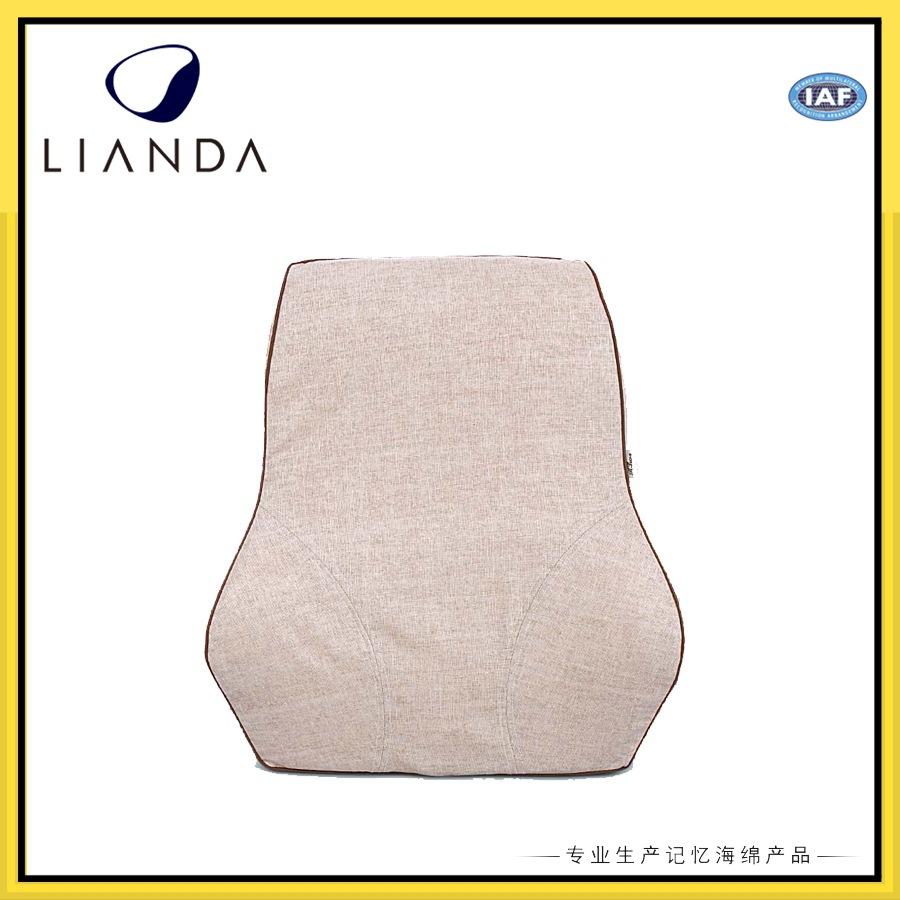 美臀坐垫 记忆棉坐垫 批发感温护理慢回弹记忆棉美臀坐垫 可贴牌