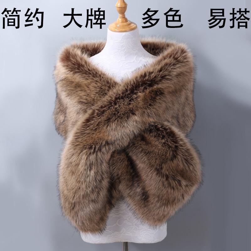 秋冬季长新款仿皮草狐狸毛新娘晚礼服加厚大披肩斗篷围巾女假围脖