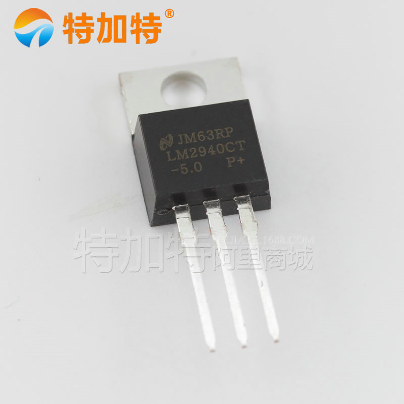 LM2940CT-5.0 LM2940-5.0 TO-220 PM<font color=red>IC</font> 稳压器 <font color=red>线性</font>/稳压<font color=red>IC</font>