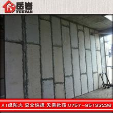 佛山岳巖廠家直銷新型辦公室輕質水泥隔墻板水泥板隔墻實心75mm