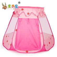 儿童帐篷游戏屋 宝宝室内可折叠玩具蒙古超大房子 公主屋海洋球池