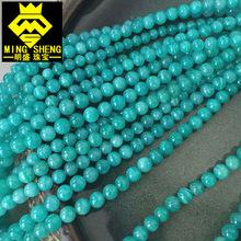 天河石散珠冰种亚马逊 DIY串珠子半成品手链多圈项链水晶饰品配件