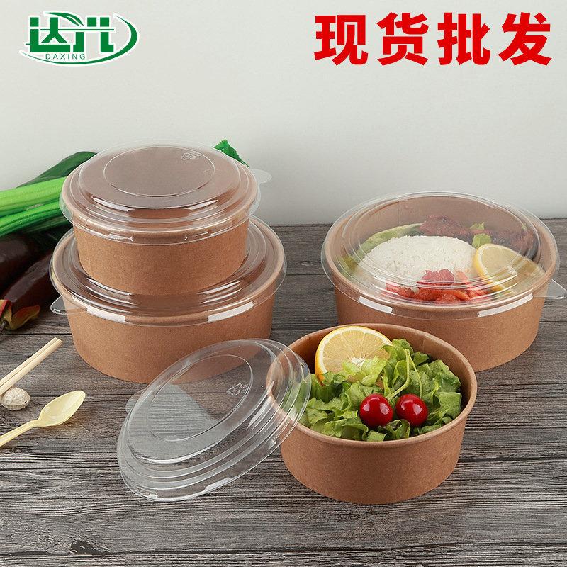 专业定制 纯牛卡单PE沙拉碗 一次性纸饭盒圆形 快餐打包纸碗定做