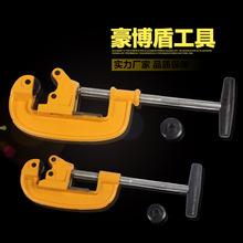 【廠家直銷】鋼管刀 割刀銅管割管器管剪不銹鋼切管器 管子割刀