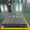 稱鋼卷電子秤10噸地磅秤 貴州10噸電子地磅 銅仁地磅尺寸
