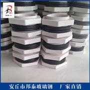 厂家直销 定制批发 耐高温索结配件 尼龙索结 化工管件