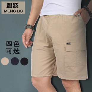 Middle-aged men's casual pants shorts loose cotton beach pants five pants 5 middle-aged men's shorts wholesale