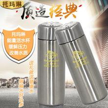 包邮磁化杯活水杯托玛琳养生能量杯竹炭杯弱碱水i不锈钢不保温杯