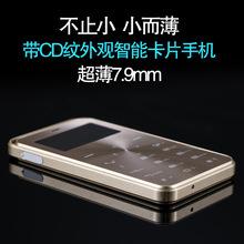 GS6 迷你卡片手机超小超薄直板个性袖珍儿童小手机批发 一件代发