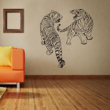YM2765创意新款老虎个性墙贴画 客厅电视背景墙装饰墙贴纸批发