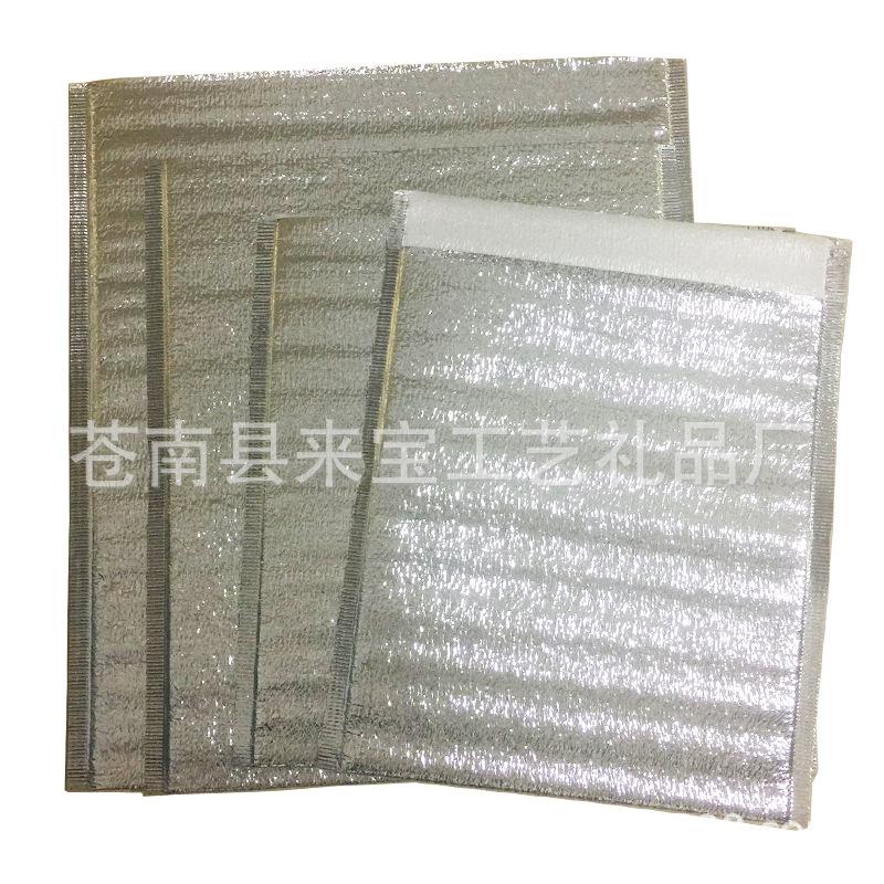 铝箔保温袋一次性食品大号冷藏保鲜袋外卖保冷袋加厚冰袋隔热袋