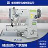 廠家供應   1342雙針大嘴高車  箱包手袋縫紉設備 工業縫紉機