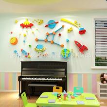 3d亚克力立体幼儿园屋顶贴纸墙贴太空墙贴画男生卧室床头装饰贴纸
