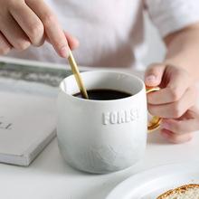 欧式渐变裂纹咖啡杯马克杯创意家用复古陶瓷喝水杯个性牛奶早餐杯