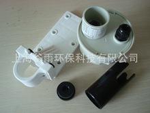 台湾上泰SUNTEX PP-100A PH电极浸入式安装支架