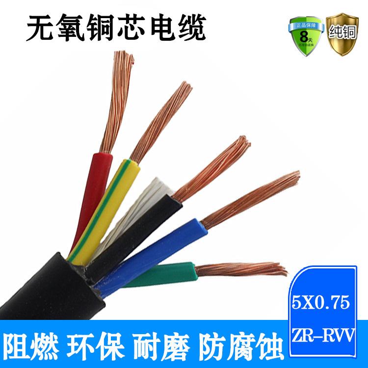 珠江RVV5芯*10平方纯铜芯国标户外机械电源线护套线电缆线批发