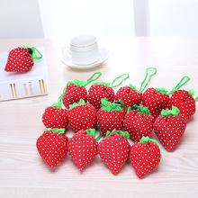 草莓袋淘寶熱銷環保袋折疊環保袋創意購物包外貿滌綸收納袋工廠