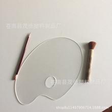厂家定制亚克力调色板形状尺寸设计可用多种材料生产可印刷加工