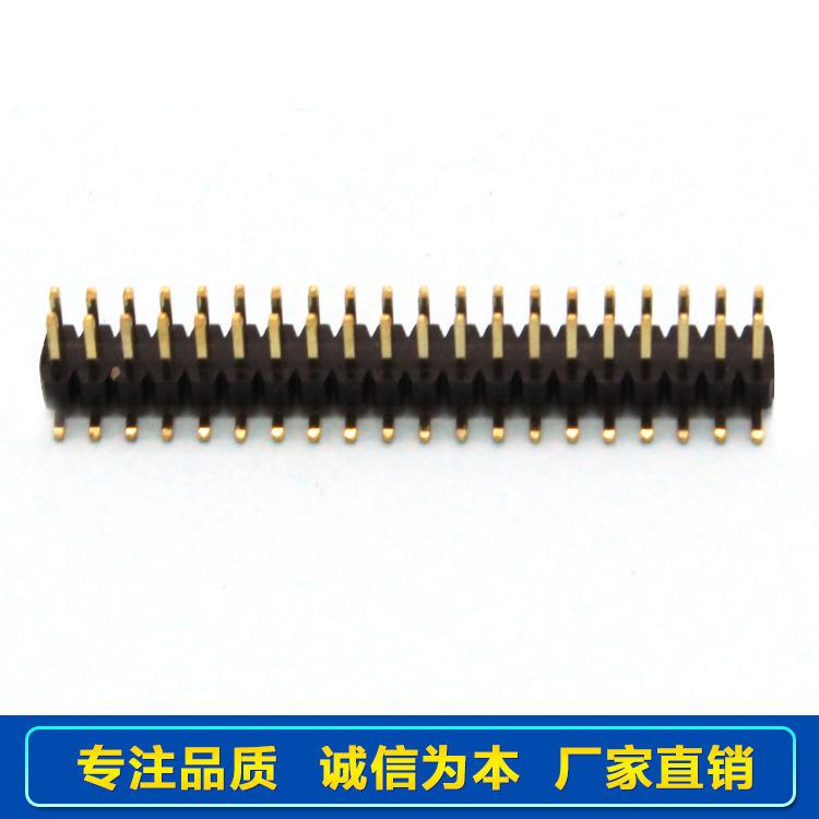 深圳厂家供应 1.0排母 单排排针母座 立式直插 可供其他P数