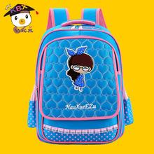 酷宾熊儿童卡通书包韩版小学生蝴蝶结双肩背包护脊减负书包批发