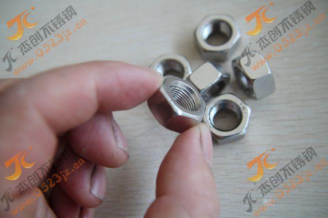 现货供应M12*1 GB52不锈钢细牙螺母 不锈钢细牙六角螺母 304细牙螺母