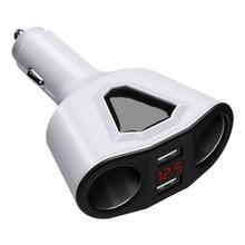 新款车载充电器 双USB车充 多功能汽车手机充电器 点烟器车充