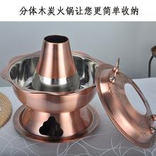 廠家批發 不銹鋼木炭火鍋 老式傳統火鍋打邊爐鍋小號家用火鍋