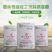 脱脂剂9CEB48DB-9481
