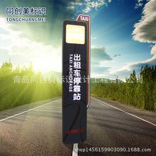 城市环境标识?#20302;?广告标识 平面发光字 路标指示牌 可定制