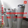濟寧日照鋁箔膜真空鋁箔復合純鋁卷膜卷材包材設備真空膜1m1.2米