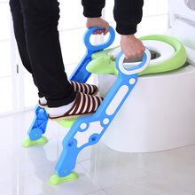 儿童马桶梯坐便器男婴儿坐便椅宝宝小孩马桶圈女幼儿座便器加大号