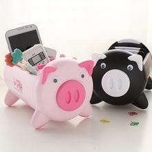 创意小猪收纳盒电视遥控器收纳盒 创意桌面收纳盒多用储物盒