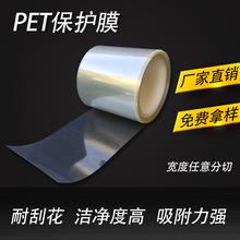 专业生产中山厨具?;つ?塑胶件 玻璃盖板?;つ?PE网纹膜 无汽泡